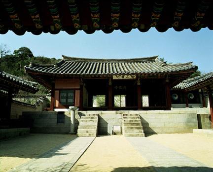 도산서원전교당