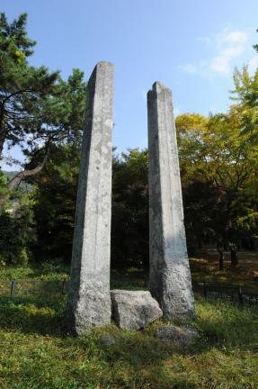 영주 부석사 당간지주 (촬영:문화재청)