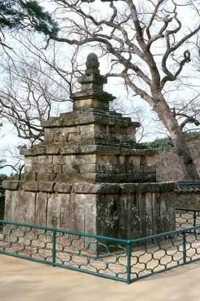 구미 도리사 석탑