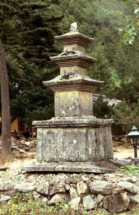 영천 화남리 삼층석탑(복원전)