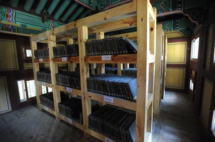 영주 부석사 고려목판 (촬영:문화재청)