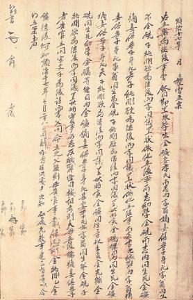 입양입안문서(3)-3