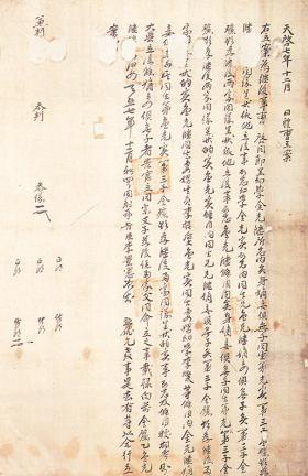 입양입안문서(3)-4