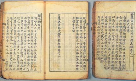 후서및권1,권6