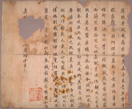 보물 제1473호 여주이씨 옥산문중 고문서