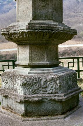 의령 보천사지 승탑(기단부)