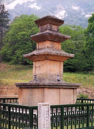 합천 영암사지 삼층석탑