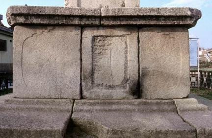 술정리서삼층석탑(기단부)