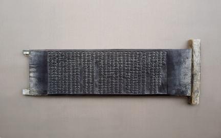합천 해인사 고려목판(陜川 海印寺 高麗木板)
