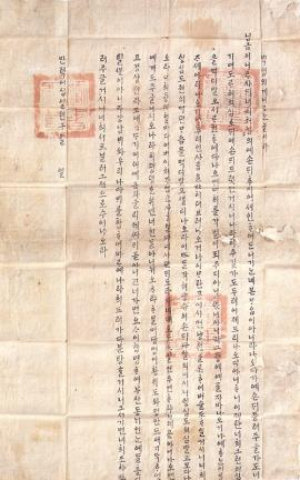 선조국문교서