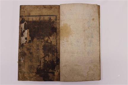 보물 제1884호