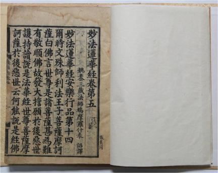 보물 제1147-3호