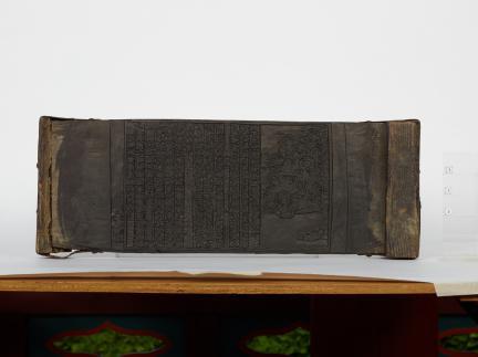보물 제1960호 불설대보부모은중경(언해) 목판