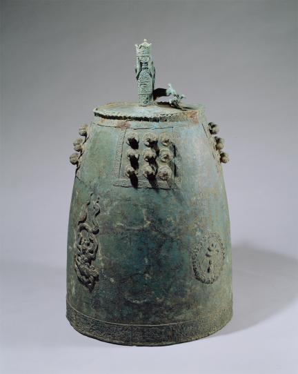 보물 제1781호 대혜원명 동종(2012년 국보,보물 지정보고서)