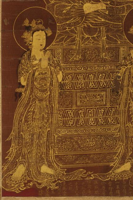 보물 제2012호 회암사명 약사여래삼존도