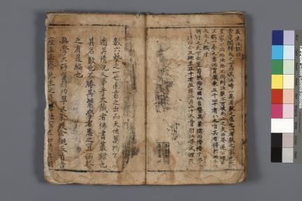 보물 제703-2호 장승법수(2012년 국보,보물 지정보고서)