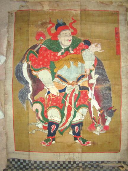 보물 제1765호 서산 개심사 오방오제위도 및 사직사자도(2012년 국보,보물 지정보고서)
