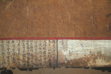 보물 제1772호 대구 동화사 삼장보살도(2012년 국보,보물 지정보고서)