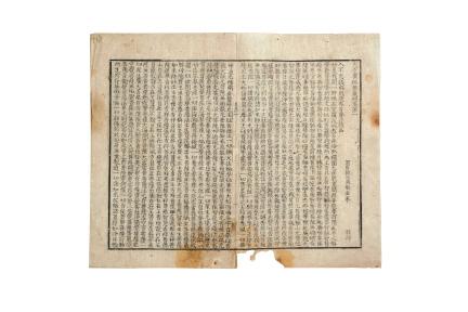보물 제1780호 합천 해인사 대적광전 목조비로자나불좌상 복장전적(2012년 국보,보물 지정보고서)