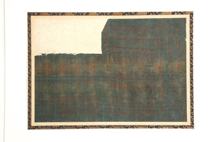 보물 제1788호 남양주 수종사 팔각오층석탑 출토유물 일괄(2012년 국보,보물 지정보고서)