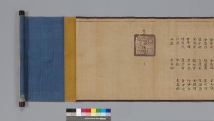 보물 제1756호 김응남 호성공신 교서 및 관련 고문서(2012년 국보,보물 지정보고서)