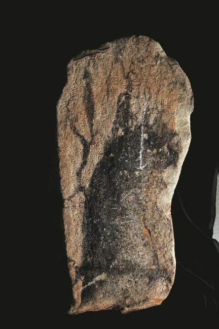 보물 제1758호 포항 중성리 신라비(2012년 국보,보물 지정보고서)