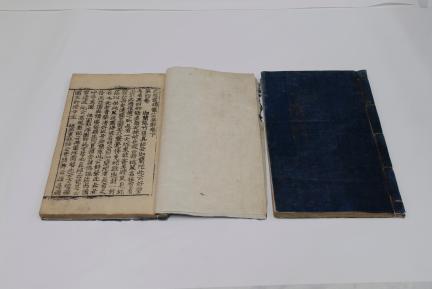 보물 제1653호 자비도량참법집해(2010년 국보,보물 지정보고서)