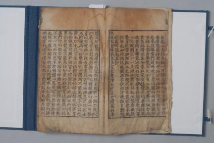 보물 제1662호 대혜보각선사서(2010년 국보,보물 지정보고서)
