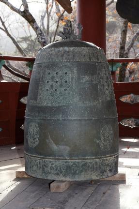 보물 제1699호 통영 안정사 동종(2010년 국보,보물 지정보고서)