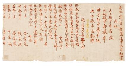 보물 제1723호 양양 낙산사 해수관음공중사리탑·비및 사리장엄구 일괄(2011년 국보,보물 지정보고서)