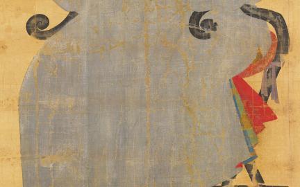 보물 제1110-2호 정몽주 초상(2011년 국보,보물 지정보고서)
