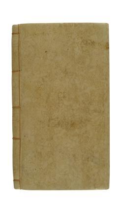 보물 제1713호 대승기신론소(2011년 국보,보물 지정보고서)