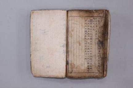 보물 제1717호 상감행실효자도(2011년 국보,보물 지정보고서)
