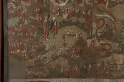 보물 제1732호 창원 성주사 감로왕도(2011년 국보,보물 지정보고서)