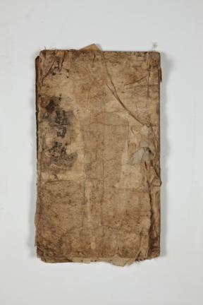 보물 제1737호 몽산화상육도보설(2011년 국보,보물 지정보고서)