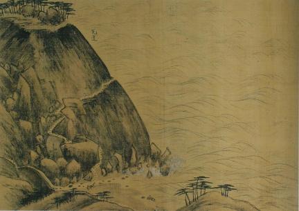 보물 제1875호 정선필 풍악도첩