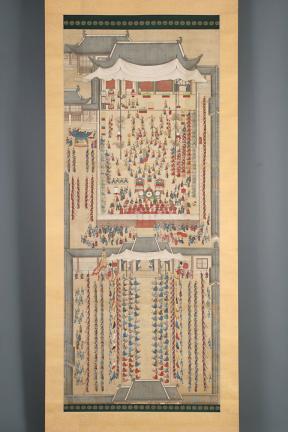 보물 제1430-2호
