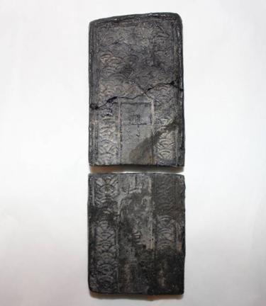 보물 제1880호 청주 명암동 출토 단산오옥 명 고려 먹