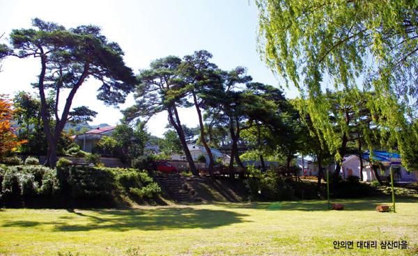 안의면 대대리 삼산마을